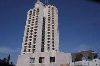 Photo: Crowne Plaza Hotel
