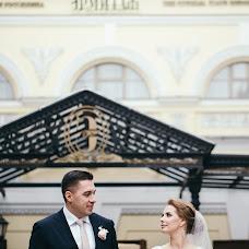 Wedding photographer Aleksandr Rudakov (imago). Photo of 06.12.2017