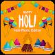 Download Holi photo editor 2020 Holi photo frame 2020 For PC Windows and Mac