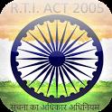 RTI Act-Hindi & English icon