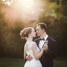 Bryllupsfotograf Konstantin Macvay (matsvay). Bilde av 14.09.2017