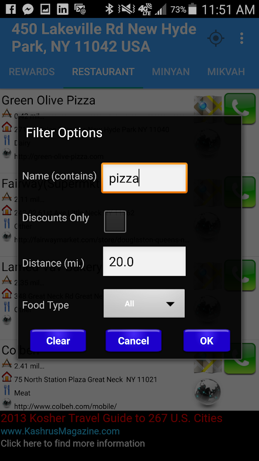 Kosher GPS- screenshot