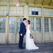 Wedding photographer Darya Mitina (daryamitina). Photo of 20.10.2017