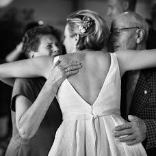 Hochzeitsfotograf Viktor Demin (victordyomin). Foto vom 09.12.2018