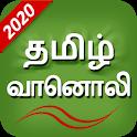 Tamil Fm Radio Hd Online tamil songs icon