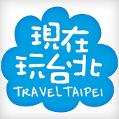 Travel Taipei