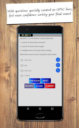 Prelims Guru : IAS/UPSC Free Test Series (English) 2.11 screenshots 4