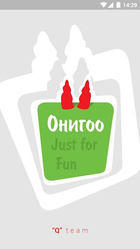 10000 Онигоо