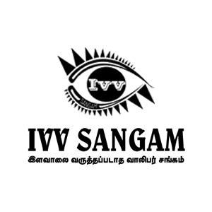 Team IVV Sangam