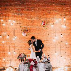 Wedding photographer Alisa Kalipso (alicecalypso). Photo of 21.12.2015