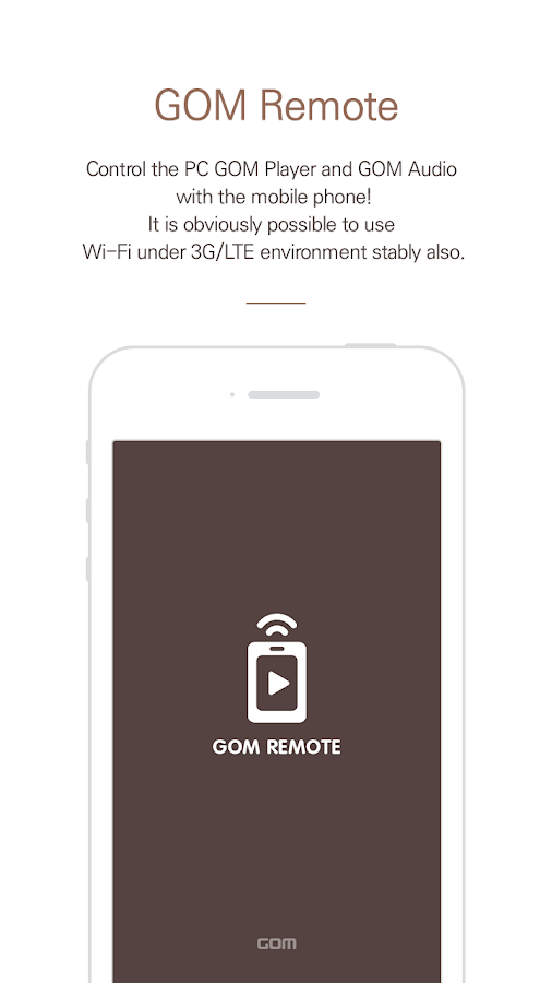 GOM Remote - Remote Controller- screenshot