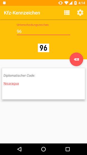 German License Plates  screenshots 5