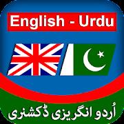 English Urdu Dictionary Free: