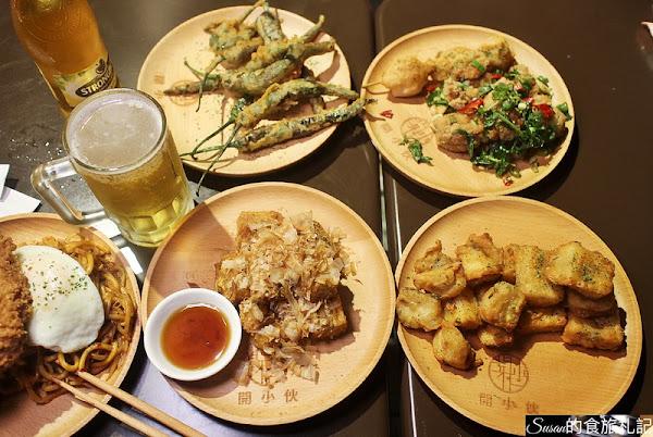 台北宵夜|開小伙 宵夜.炸雞.鐵板麵讓小吃不只是小吃,炸雞配鐵板麵也是超麻吉 寧夏夜市美食