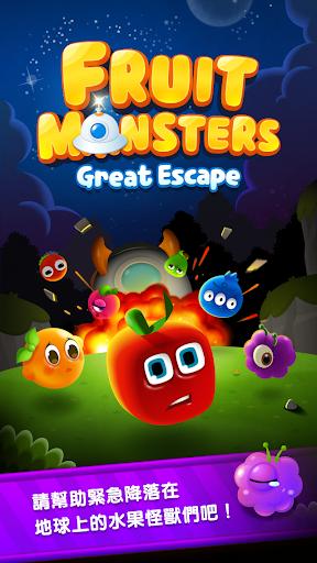 Fruit Mosnters -Great Escape-