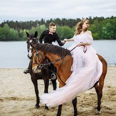 Wedding photographer Yuliya Sushkova (solnuffko48). Photo of 17.05.2018