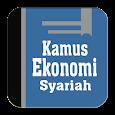 Kamus Ekonomi Syariah