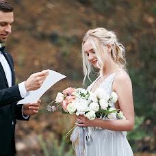 Wedding photographer Tatyana Demchenko (DemchenkoT). Photo of 04.07.2018