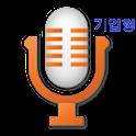 HD무전기(LTE)-실시간(기업형)