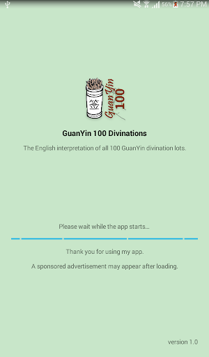 GuanYin 100 Divinations 1.4 screenshots 6