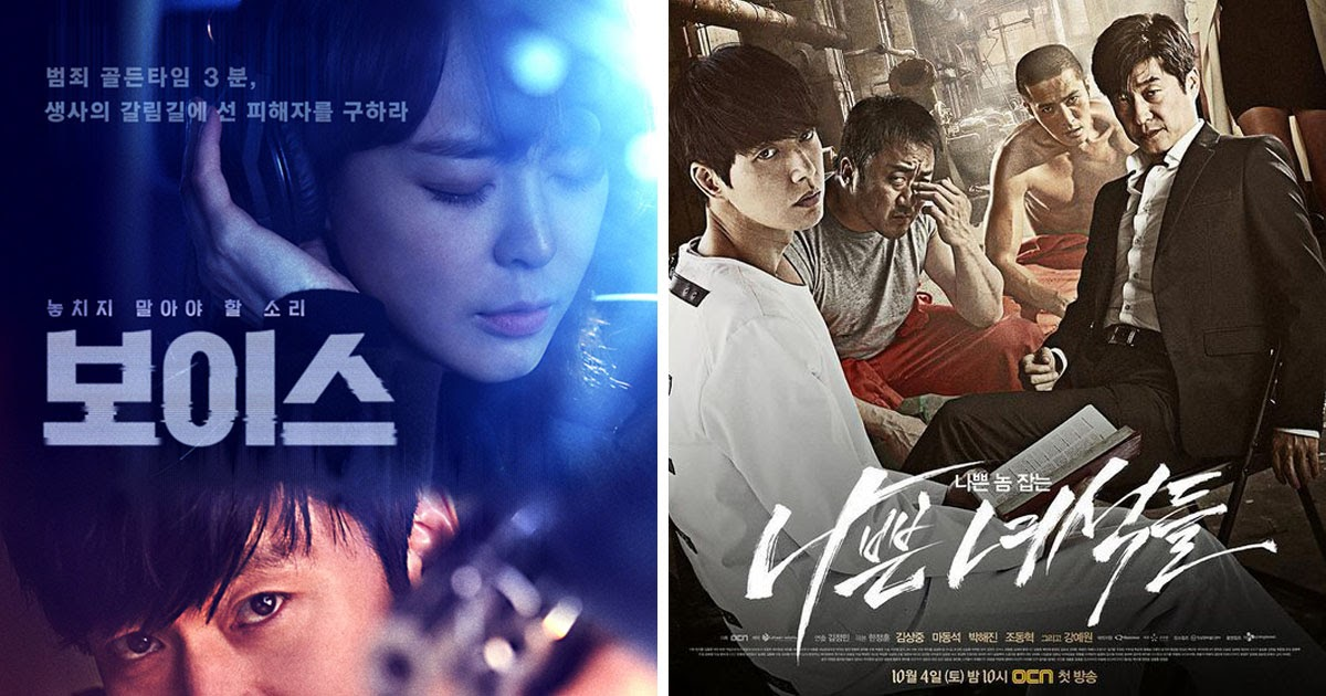 10 Badass K Dramas For People Who Are Sick Of Rom Coms