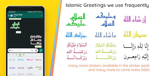 Islamic Stickers Wastickerapps Apps On Google Play