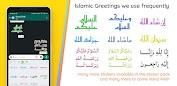 Islamic Stickers (WAStickerApps) Programos (APK) nemokamai atsisiųsti Android/PC/Windows screenshot