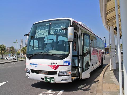西鉄高速バス「桜島号」 3145 鹿児島本港到着