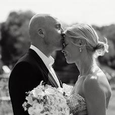 Wedding photographer Eduard Kachalov (edward). Photo of 26.06.2018