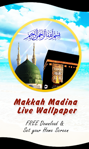 Makkah Madina LWP New