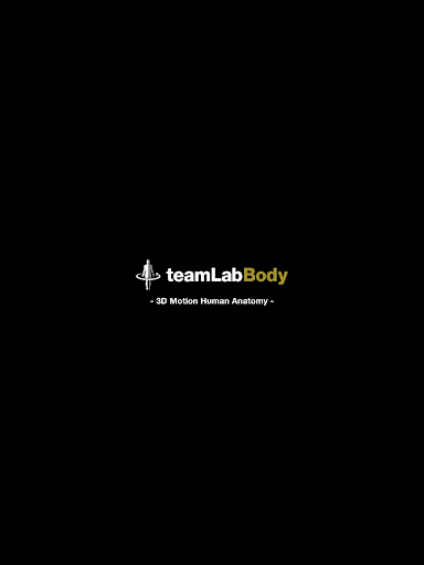 3D motion anatomy teamLabBody screenshot for Android