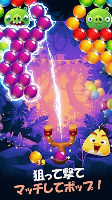 Angry Birds POP Bubble Shooterのおすすめ画像3
