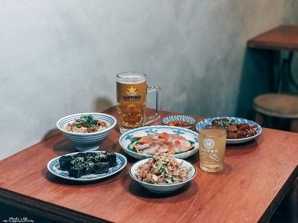 酒菜市場:內行人才知道的深夜台灣居酒屋,私房滷味+台灣小菜/中山區美食