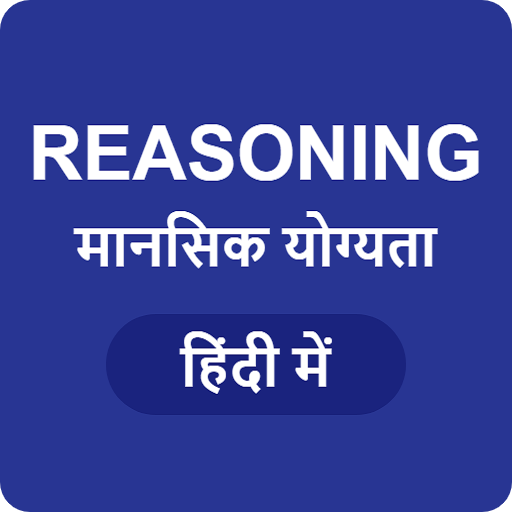 Reasoning in Hindi