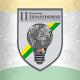 II Workshop Transformar for PC-Windows 7,8,10 and Mac