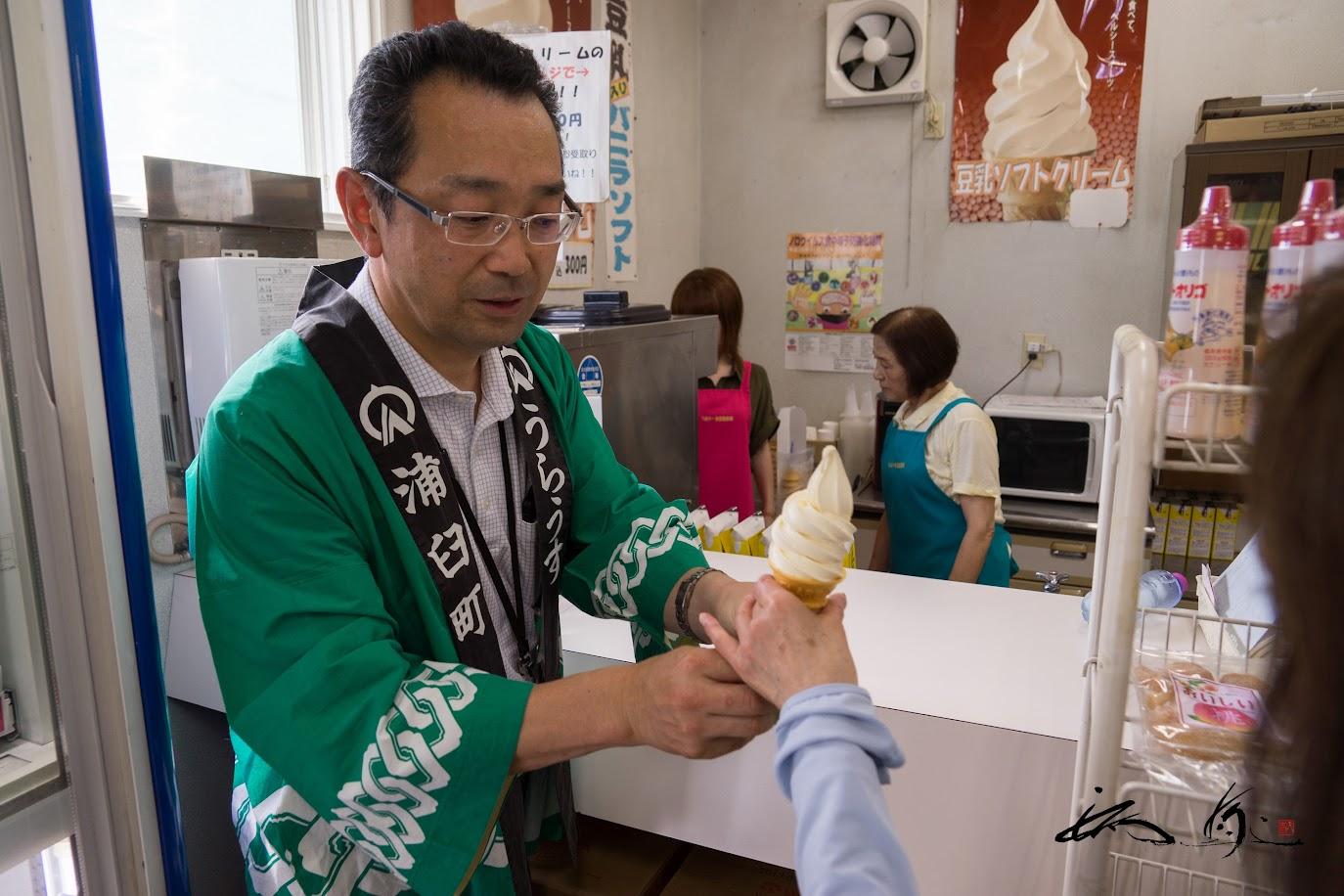 豆乳ソフトクリームの嬉しいサプライズプレゼント