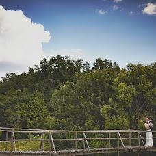 Wedding photographer Pavel Leksin (biolex). Photo of 28.07.2013