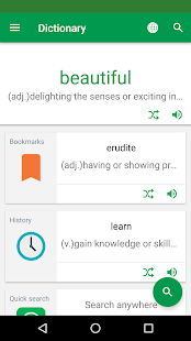 Erudite Dictionary, Translator & Widget