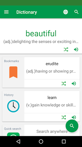 Erudite Dictionary, Translator & Widget Android App Screenshot