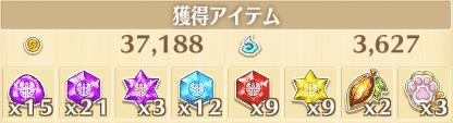 11裏9−1