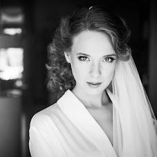 Wedding photographer Aleksey Procenko (Procenko). Photo of 08.02.2018