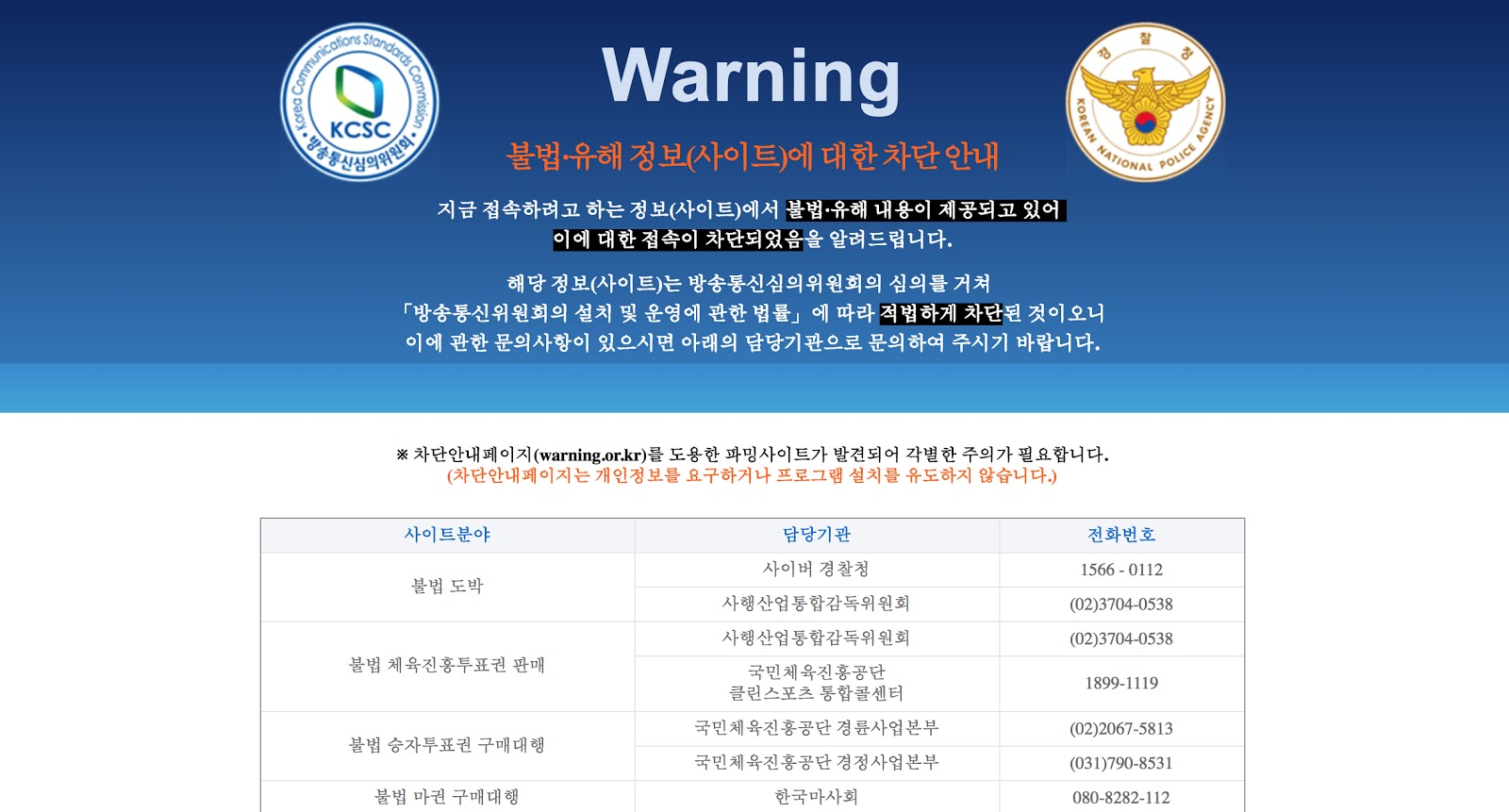 10 things you probably didnt know were illegal in south korea 7 pornography biocorpaavc Images