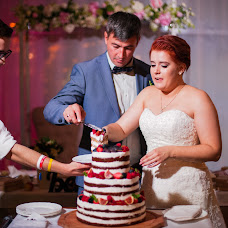 Wedding photographer Kaleriya Petrovskaya (lira192021). Photo of 17.09.2016