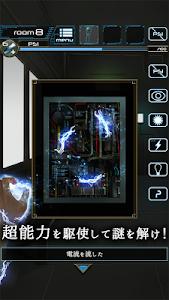 脱出ゲーム 超能力脱出 screenshot 8