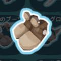 銅骨のブーツ