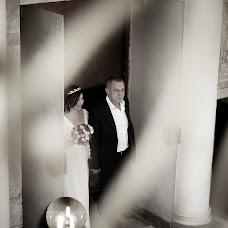 Wedding photographer Aleksandr Druzhko (fotoexpressyia). Photo of 04.07.2016