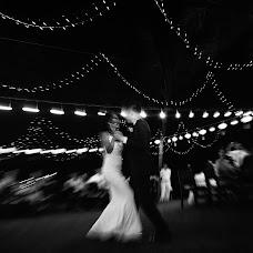 Nhiếp ảnh gia ảnh cưới Trung Dinh (ruxatphotography). Ảnh của 24.06.2018