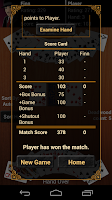 Screenshot of Gin Rummy