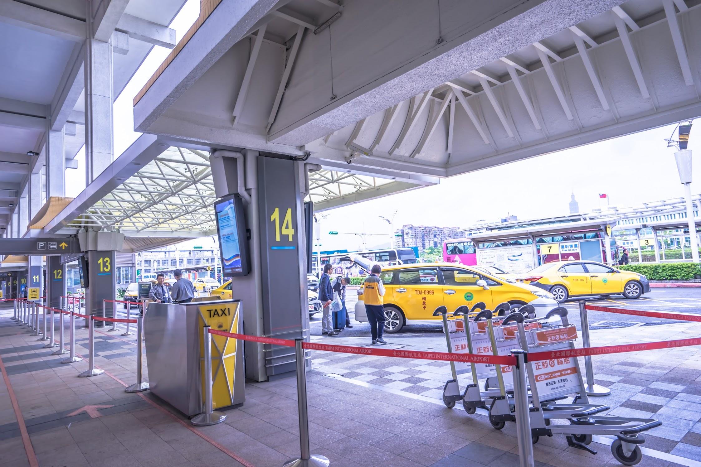 台北松山空港 タクシー