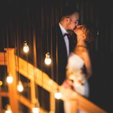 Wedding photographer Artem Bruk (bruk). Photo of 18.03.2013